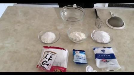 思迅烘焙软件教程_烘焙面包做法大全视频教程全集_下厨房烘焙蛋糕的做法