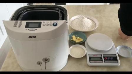 自制烘焙电烤箱教程_君之烘焙肉松蛋糕视频教程_红枣蛋糕的做法大全