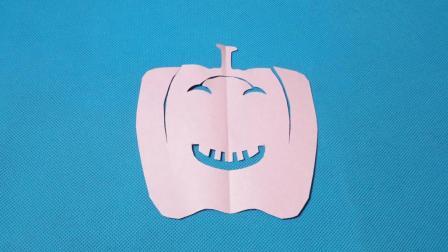 剪纸小课堂: 南瓜3, 儿童喜欢的手工DIY, 动手又动脑