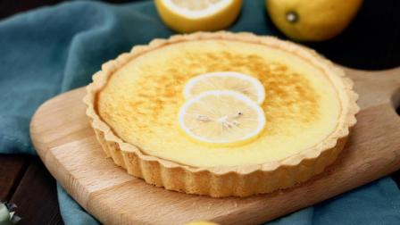 酸酸甜甜就是柠檬派, 来点清爽的甜品!