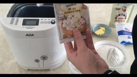 烘焙多肉教程_做烘焙视频教_蛋糕裱花教学视频简单易做的海绵蛋糕