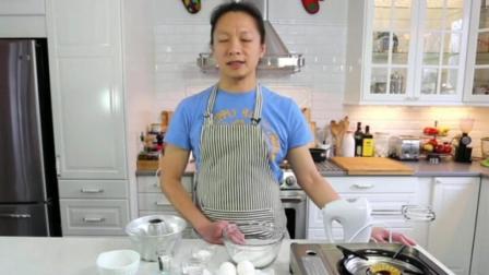 蛋糕家常做法烤箱自制 蛋糕烘焙教程 蛋糕需要什么材料