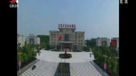 江西省新增两个国家级高新技术产业开发区