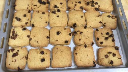 家里没有蔓越莓, 用葡萄干一样能做出美味的饼干, 快来学学吧