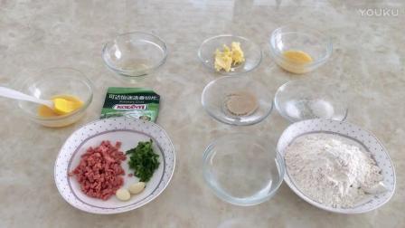 君之烘焙视频教程蛋挞 四蒜香火腿面包制作视频教程 花朵模具教程烘焙