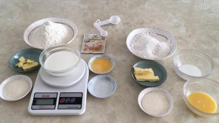烘焙视频录制教程 椰蓉吐司面包的制作 低温烘焙五谷技术教程