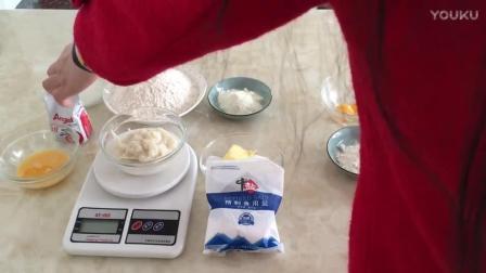 煊影烘焙教程 毛毛虫肉松面包和卡仕达酱制作 做烘焙视频教程
