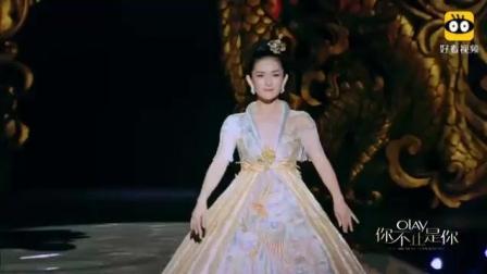 谢娜配上这身衣服出场简直完美, 台下掌声不断