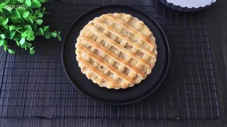 烘焙烤面包教程 网格蜜桃派的制作方法 初级烘焙教程视频教程