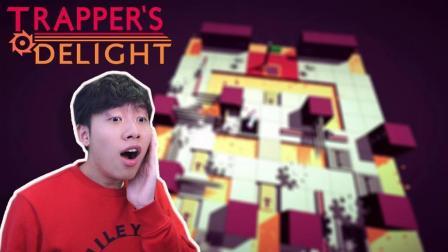 Trapper's Delight(下)丨这是一个比拼眼力的陷阱游戏!