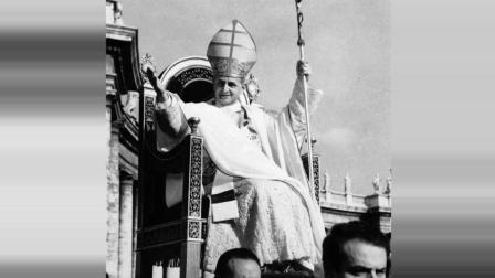 梵二大公会议闭幕 保禄六世教宗弥撒讲道