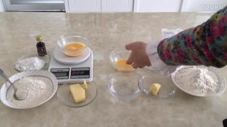 有没有教烘焙的视频教程 台式菠萝包、酥皮制作 西点烘焙视频教程全集