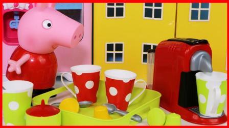 北美玩具 第一季 粉红猪小妹和咖啡机厨房玩具,一起煮咖啡做蛋糕