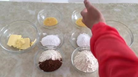 幼儿烘焙课视频教程 小蘑菇饼干的制作方法qm 手绘烘焙教程