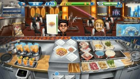 烹饪发烧友手机版NO.4建造比萨店 制作美味食物 笑笑小悠亲子益智过家家游戏