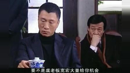 刘华强和黑老大吵架, 一言不合就干掉对方, 霸气十足