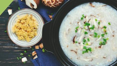 30秒教你做养胃香菇鸡肉粥