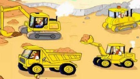 最新挖掘机大卡车工作视频 儿童工程车玩具总动员