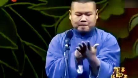 岳云鹏把相声开成演唱会, 小岳岳调侃各大明星, 这下长脸了