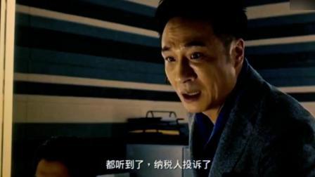 张家辉和吴镇宇经典对话, 张家辉真是什么都敢说