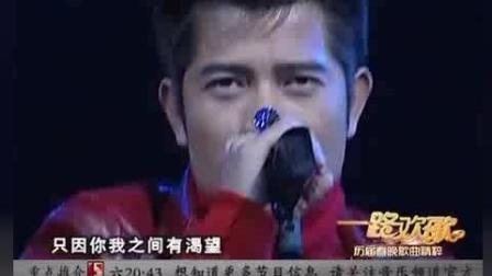 郭富城演唱歌曲《动起来》, 劲爆动感十足