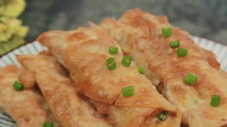 饺子皮除了包饺子还可以这样做, 以后剩下的饺子皮可千万别当下面吃!