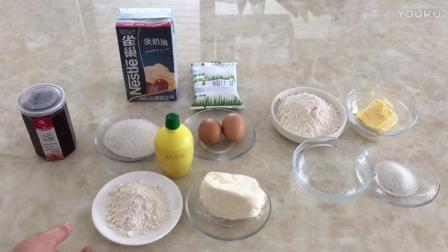 烘焙曲奇教程植物油 玫瑰花酿乳酪派的制作方法 咖啡烘焙视频教程