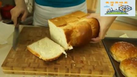 面包做法, 比买的还好吃, 简单易学!