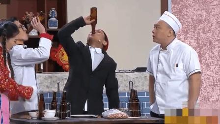 盘点各地啤酒最佳CP, 看到宋小宝这样喝啤酒, 我真的慌了!