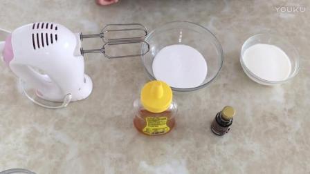 烘焙一对一教程 冰雪媚娘的制作方法 张不十爱烘焙教学视频