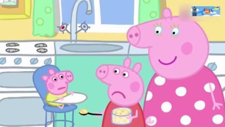 小猪佩奇第4季第16集和爸爸妈妈去旅游