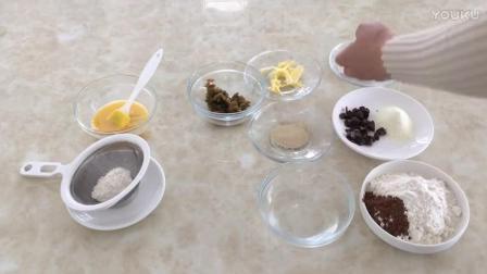 烘焙课视频教程收费的 四葡萄干巧克力软欧包制作视频教程 烘焙基础学视频教程