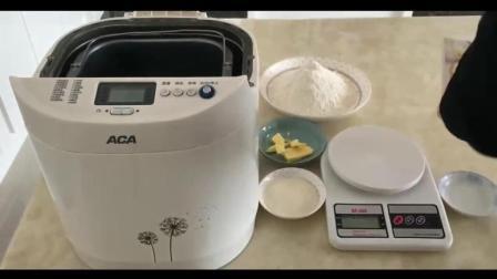 烘焙曲奇教程_烘焙视频食欲满满的意面_可可棋格饼干的制作方法