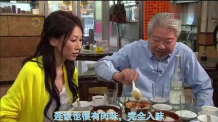 蔡澜: 蔡先生早上喜欢到这里来喝茶, 这盅排骨饭很精彩