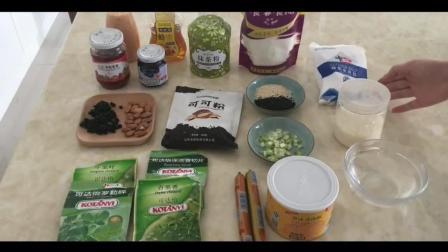烘焙烤面包教程_烘焙视频免费教程外国_3烘焙加盟