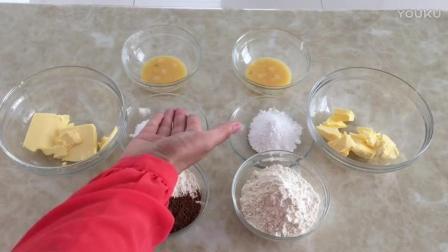无糖烘焙教程 花朵饼干的制作方法 君之烘焙牛奶面包视频教程