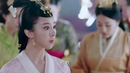 《独孤天下》裴锦娘被王女史教训, 曼陀一脸得意
