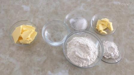 烘焙的视频教程千层肉松派的制作方法 蛋糕的烘焙视频教程