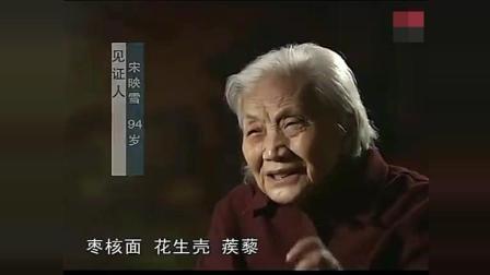 真实的历史: 1942年, 河南大饥荒, 人类的灾难