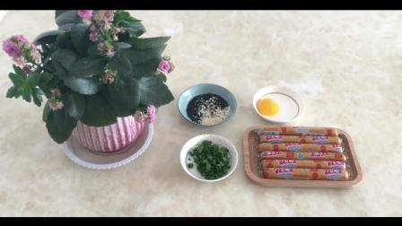 烘焙裱花技术教程_烘焙豆做豆浆视频教程_蛋糕裱花教学视频小清新草莓冻芝士蛋糕