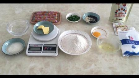 外国烘焙教程_烘焙妆视频教程全集_玛德琳蛋糕的做法