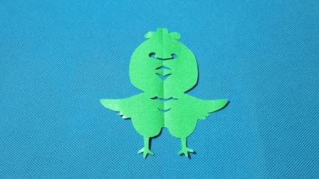 剪纸小课堂: 小鸡, 儿童喜欢的手工DIY, 动手又动脑