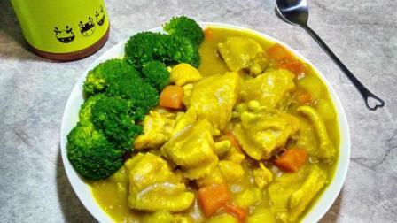 香浓美味, 营养丰富的咖喱鸡翅, 每周吃一次都不会腻!