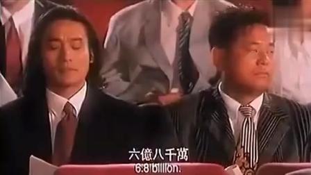 梁家辉带着陈百祥去拍卖行纯属来捣乱的, 一举手让人多花几千万