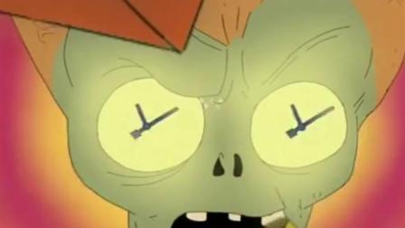 植物大战僵尸动画动画版, 很好看, 快来看看吧