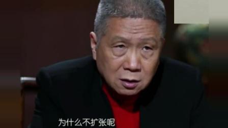 马未都: 为什么中国的百年老店很少, 看看外国人都是怎么想的