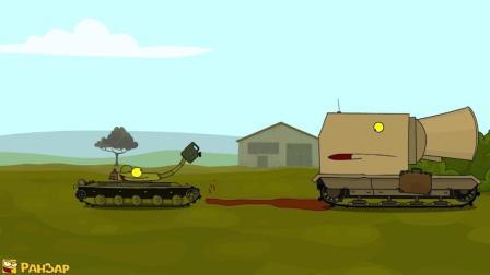坦克世界搞笑动漫: 火炮, 你的油箱漏了吧? 我这就来帮你!