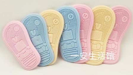 宝宝鞋底的缝合方法,毛线鞋胶底加鞋底编织,鞋底上线
