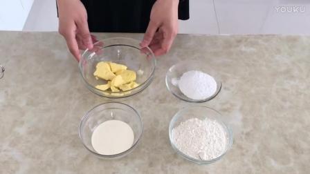 烘焙教程视频教程全集 奶香曲奇饼干的制作方法 烘焙棒棒糖做法视频教程