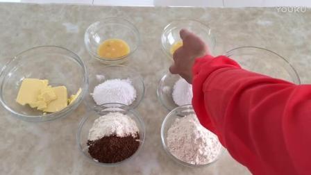 家庭烘焙教程 小蘑菇饼干的制作方法qm 烘焙烘焙技术教程